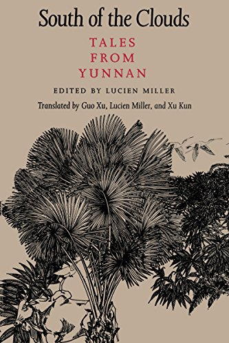 9780295972930: South of the Clouds: Tales from Yunnan : A McLellan Book