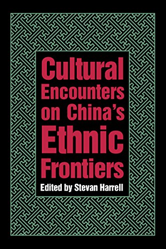 Cultural Encounters on China's Ethnic Frontier: HARRELL (Stevan ) editor