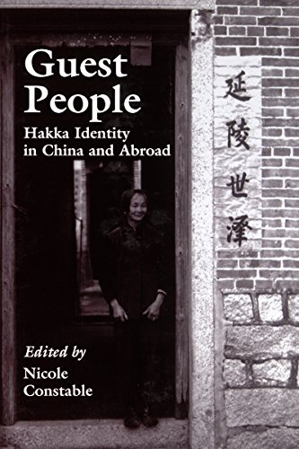 9780295974699: Guest People: Hakka Identity in China and Abroad (Studies on Ethnic Groups in China)