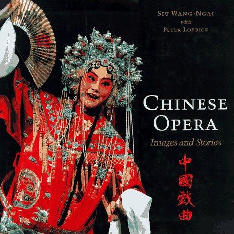 Chinese Opera Images & Stories: Wang Ngai Siu