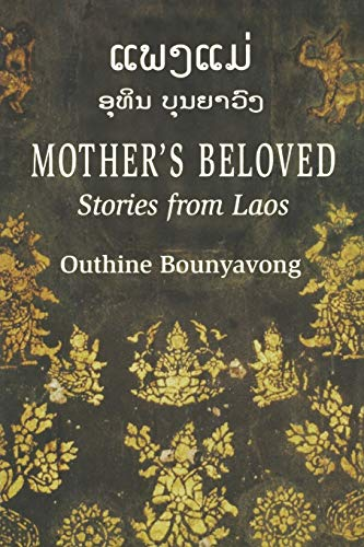 9780295977362: Mother's Beloved: Stories from Laos