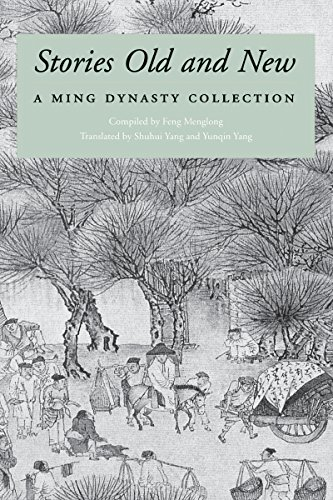 9780295978437: Stories Old and New (Ming Dynasty Collection)
