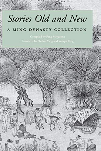 9780295978444: Stories Old and New: A Ming Dynasty Collection (Ming Dynasty Collection (Paperback))