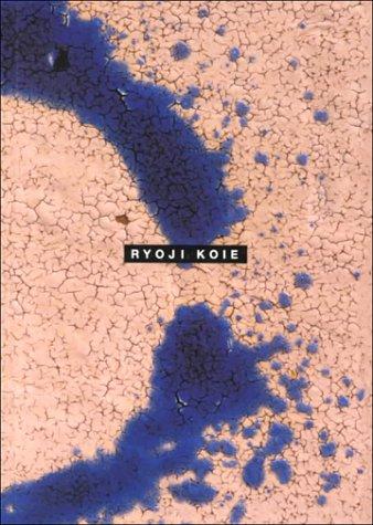 9780295979717: Ryoji Koie