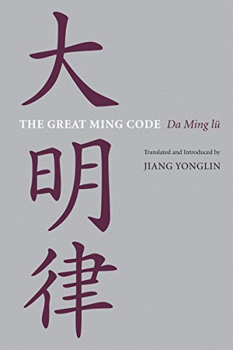 9780295984490: The Great Ming Code / Da Ming lu (Americana Library (AL))