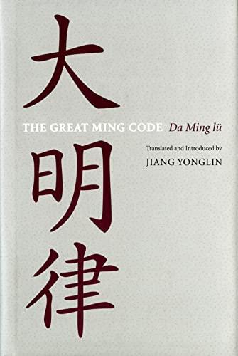 9780295984490: Great Ming Code/da Ming Lu