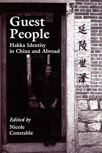 9780295984872: Guest People: Hakka Identity in China and Abroad (Studies on Ethnic Groups in China)