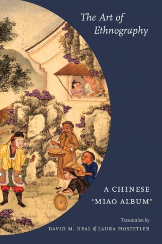 9780295986166: The Art of Ethnography: A Chinese