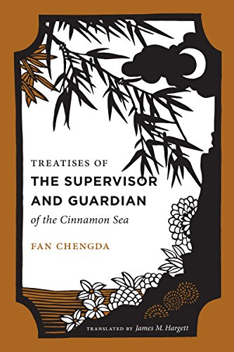 9780295990781: Treatises of the Supervisor and Guardian of the Cinnamon Sea: The Natural World and Material Culture of Twelfth-Century China (China Program Books)