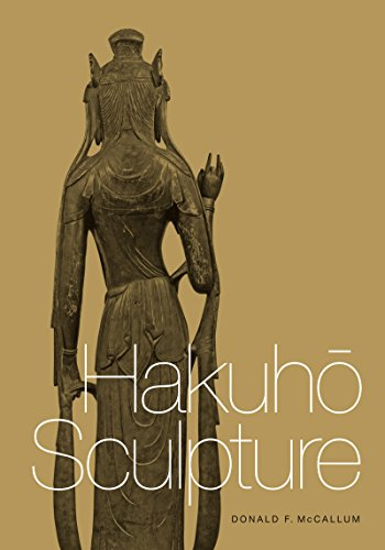 9780295991306: Hakuho Sculpture