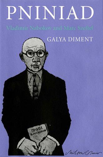 9780295992860: Pniniad: Vladimir Nabokov and Marc Szeftel (McLellan Endowed Series)