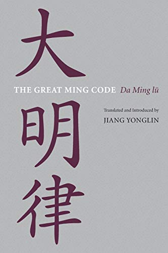 9780295993744: The Great Ming Code / Da Ming lu (Asian Law Series)