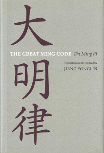 9780295993744: The Great Ming Code / Da Ming Lu