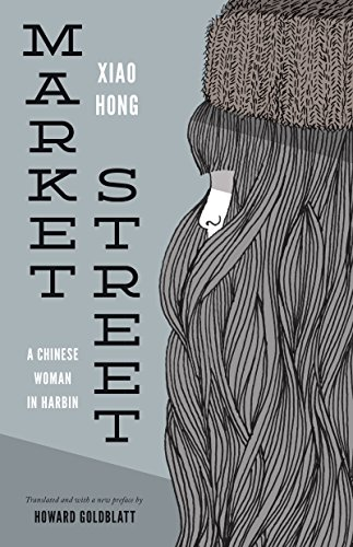 9780295994239: Market Street: A Chinese Woman in Harbin (Studies on Ethnic Groups in China (Paperback))