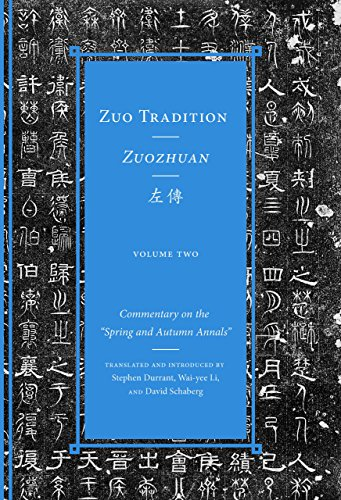 """Zuo Tradition / Zuozhuan: Commentary on the """"Spring and Autumn Annals"""" Volume 2 (Hardback)"""