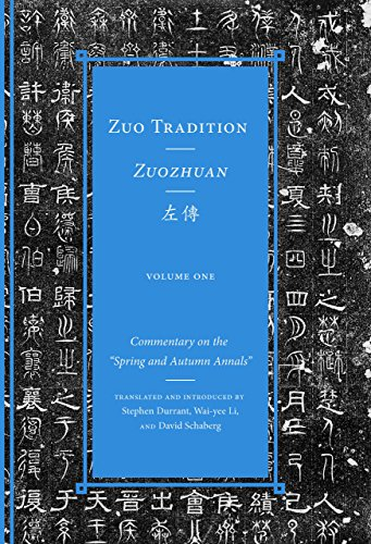 "9780295999173: Zuo Tradition/ Zuozhuan: Commentary on the ""Spring and Autumn Annals"": 1"