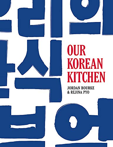 9780297609711: Our Korean Kitchen