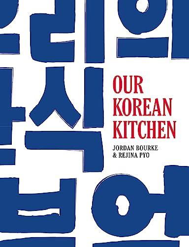 9780297609711: Our Korean Kitchen