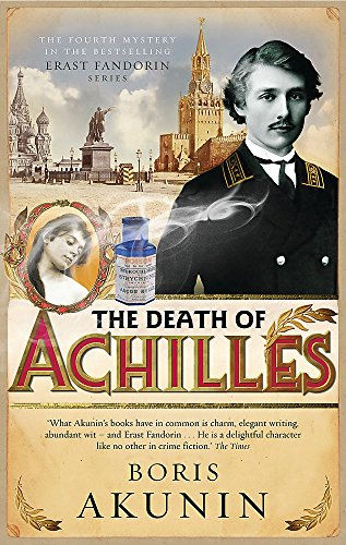 9780297645535: The Death of Achilles