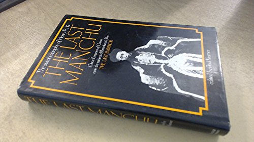 Last Manchu: Kramer, Paul