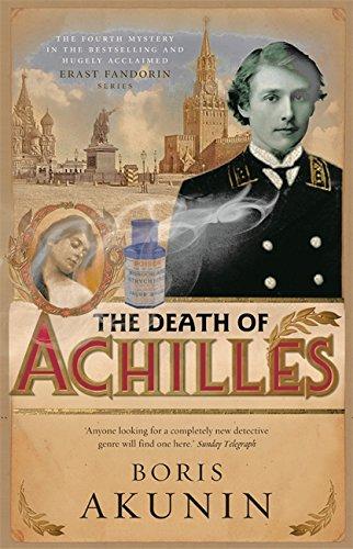 9780297848158: The Death of Achilles