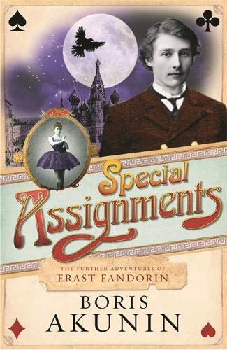 9780297852537: Special Assignments: The Further Adventures of Erast Fandorin