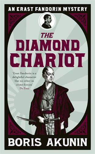 9780297860679: The Diamond Chariot: The Further Adventures of Erast Fandorin