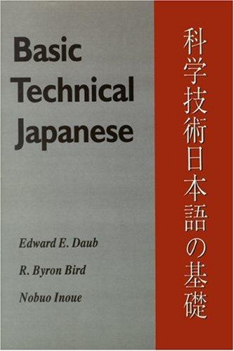 9780299127305: Basic Technical Japanese (Technical Japanese Series)