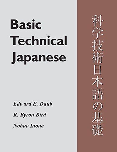 9780299127343: Basic Technical Japanese (Technical Japanese Series)