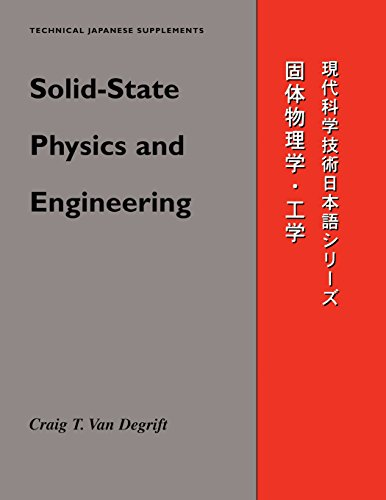 Solid-State Physics and Engineering, by Degrift: Van Degrift, Craig