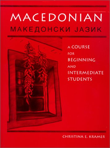 9780299161743: Macedonian: A Course for Beginning and Intermediate Students = [Makedonski Jazik]