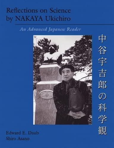 9780299181048: Reflections on Science by NAKAYA Ukichiro: An Advanced Japanese Reader (Technical Japanese Series)