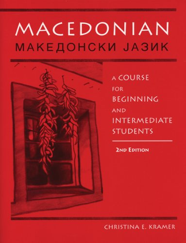 9780299188047: Macedonian: A Course for Beginning and Intermediate Students
