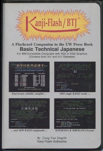 9780299970772: Kanji-Flash/BTJ (Technical Japanese Series)