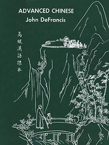 9780300000566: Advanced Chinese (Yale Language S)