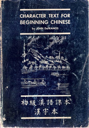 Beginning Chinese: Character Text (Linguistic): JOHN DEFRANCIS