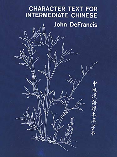 9780300000627: Character Text for Intermediate Chinese (Yale Language Series)