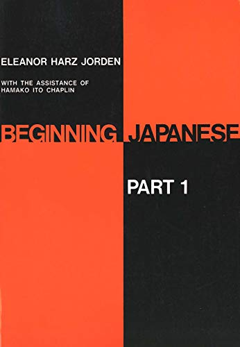 9780300001358: Beginning Japanese: Part 1: Pt. 1 (Yale Language Series)