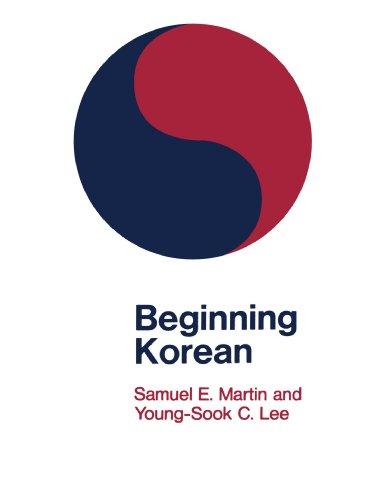 9780300002850: Beginning Korean (Yale Language Series)
