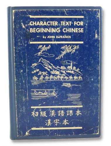 9780300004090: Character Text for Beginning Chinese