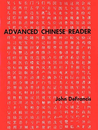9780300010831: Advanced Chinese Reader (Yale Language S)