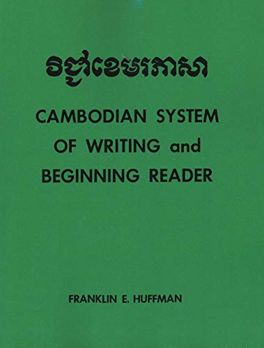 9780300013146: Cambodian System of Writing and Beginning Reader (Yale Language Series)