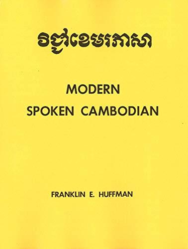 9780300013160: Spoken Cambodian: Modern Spoken Cambodian (Yale Language S)