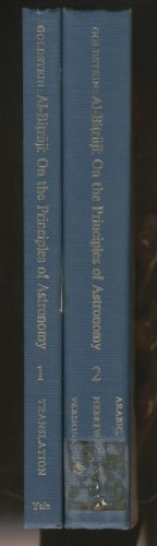 Al-Bitruji: On the Principles of Astronomy. Vol. 1: Analysis and Translation.: AL-BITRUJI] Bernard ...