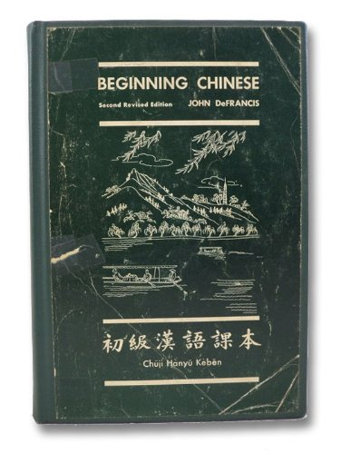 9780300020540: Beginning Chinese (Linguistic)