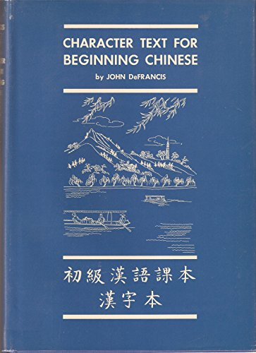 9780300020557: Character Text for Beginning Chinese: Second Edition (Yale Language Series)