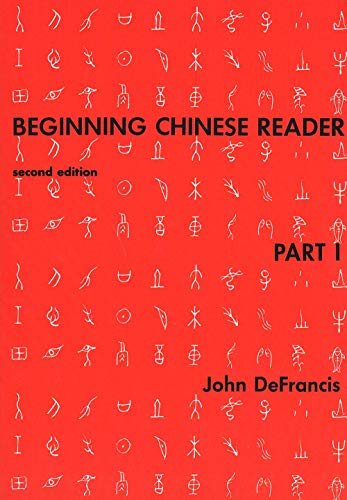 9780300020601: Beginning Chinese Reader Part. 1