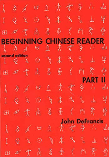 9780300020618: Beginning Chinese Reader Part. 2