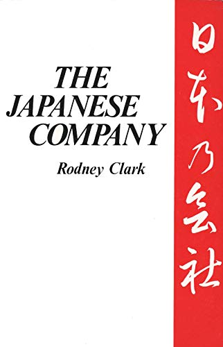 9780300026467: The Japanese Company
