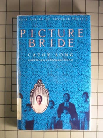 9780300029598: Picture Bride: The Yale Series of Younger Poets